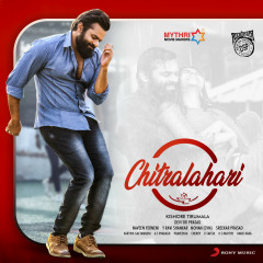 Chitralahari (Original Motion Picture Soundtrack)