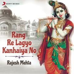 Rang Re Lagyo Kanhaiya No