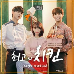 Best Chicken OST