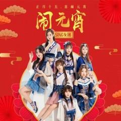 Náo Nguyên Tiêu / 闹元宵 - SING Nữ Đoàn
