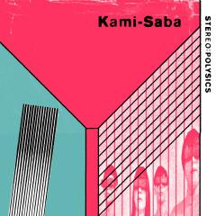 Kami-Saba