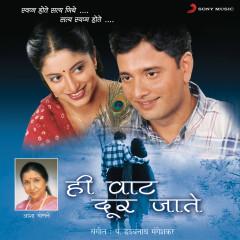 Hi Vaat Duur Jaate - Asha Bhosle