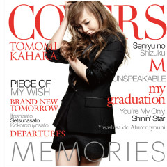MEMORIES -Kahara Covers- - Tomomi Kahara