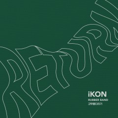 Rubber Band - iKON