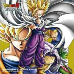 Dragon Ball Z Infinite World Original Soundtrack