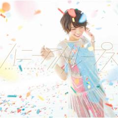 Honey and Loops - Aki Toyosaki