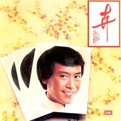Roman Tam Ji Nian Quan Ji Vol.5: Flowers - Roman Tam
