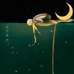 Chiếc Dù Màu Xanh / 蓝色降落伞 (Single)