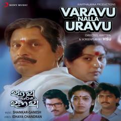 Varavu Nalla Uravu (Original Motion Picture Soundtrack)