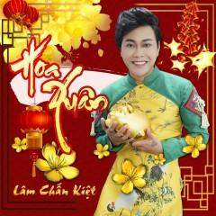 Hoa Xuân (EP)