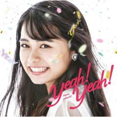 Yeah!Yeah! - Kana Adachi