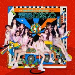 Disco Hệ Ngân Hà / 银河系Disco