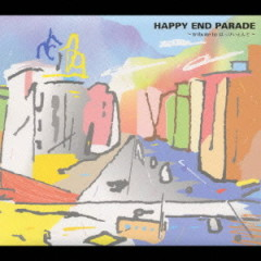 Happy End Parade - tribute to Happy End CD1