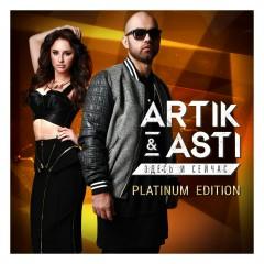 Zdes' I Seychas (Platinum Edition) - Artik & Asti