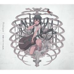 Prologue - Elza Kanzaki, ReoNa