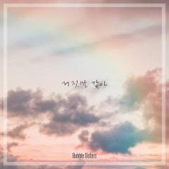 Like a Lie (Single) - Bubble Sisters