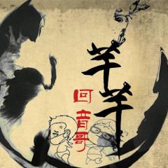 Thiên Thiên / 芊芊