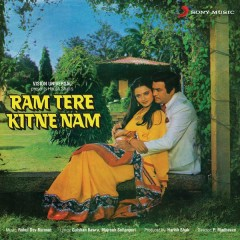 Ram Tere Kitne Nam (Original Motion Picture Soundtrack) - R.D. Burman