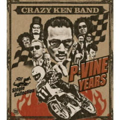 Single Collection / P-VINE Years CD1 - Crazy Ken Band