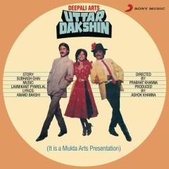 Uttar Dakshin (Original Motion Picture Soundtrack) - Laxmikant - Pyarelal