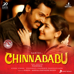 Chinnababu (Original Motion Picture Soundtrack) - D. Imman