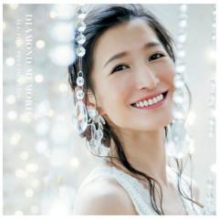 Diamond Memories ~All Time Best of ELISA~ CD1