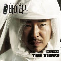 The Virus - Loco, HavyT