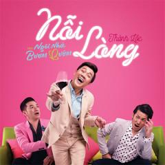 Nỗi Lòng (Ngôi Nhà Bươm Bướm OST) (Single)