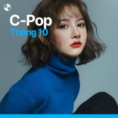 C-Pop Tháng 10/2021