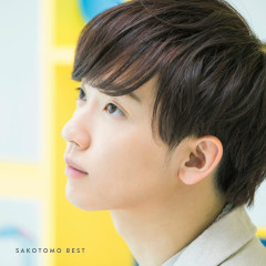 Sakotomo Best - Tomohisa Sako