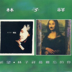 Most Unforgettable / Wishing - George Lam