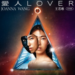 Lover (Japanese Version) - Joanna Wang