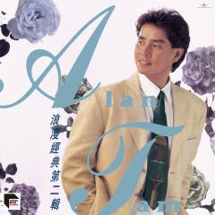 Lang Man Jing Dian Di Er Ji (Remastered 2020) - Alan Tam