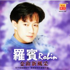 Jin Qu Xin Feng Cai - Teddy Robin