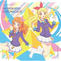 PHOTOKATSU CHRONICLE 01 - STAR☆ANIS