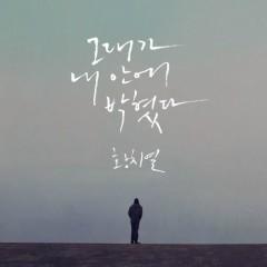 Learn to Love (Single) - Hwang Chi Yeol