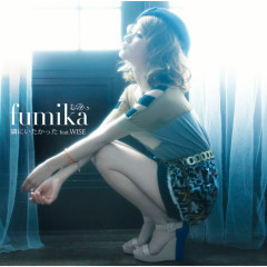 Tonarini Itakatta - fumika, WISE