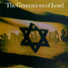The Generations of Israel