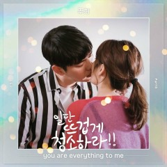 Clean With Passion For Now OST Part.10