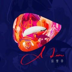 A-Lin OST / A-Lin 原声带 - A-Lin