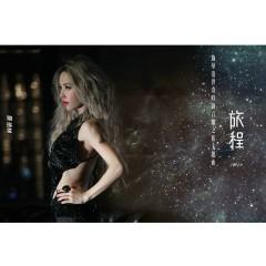Journey (Swarovski Music Journey Theme Song) - Jolin Tsai