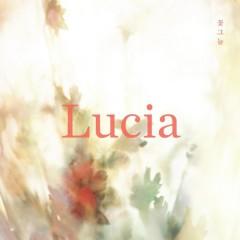 꽃그늘 - Lucia