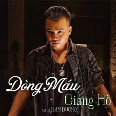Dòng Máu Giang Hồ OST (EP) - Nam Dương