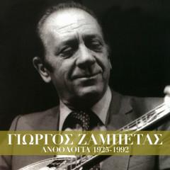Anthologia - Giorgos Zabetas