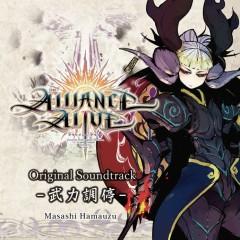 THE ALLIANCE ALIVE Original Soundtrack -Buryoku Choutei- CD1