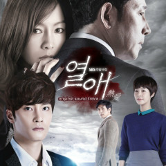 Passionate Love OST