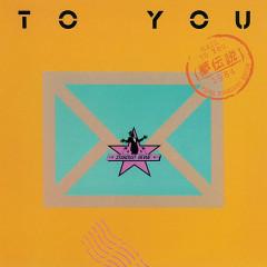 TO YOU: Yumedensetsu (2018 Remaster) - Stardust Revue