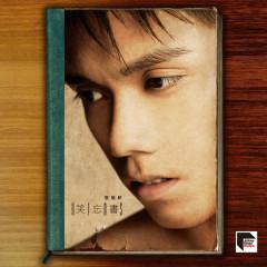 Xiao Wang Shu (Remastered 2019) - Hins Cheung
