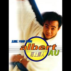 Duo Yi Dian Jing Xuan Ji Volume 8: Albert Au – Mo Shang Gui Ren - Albert Au