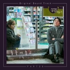 My Healing Love OST Part.6